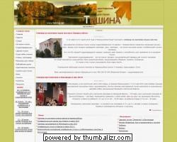 Христианский сайт для слабослышащих.знакомства знакомства love fox